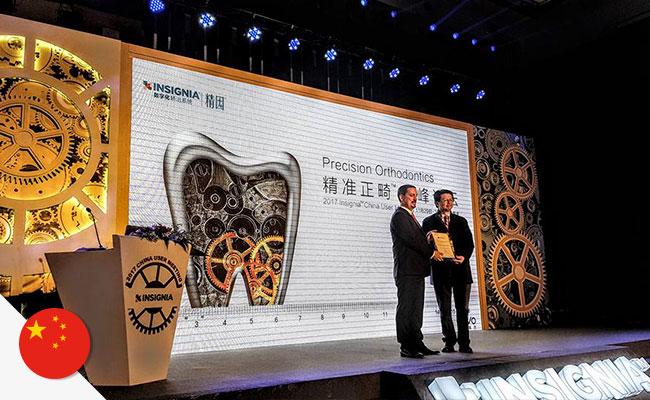 china-insignia-2017